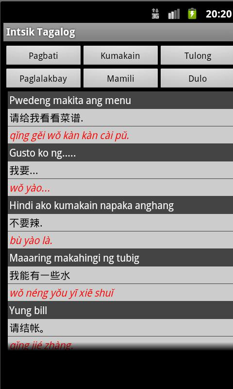 dictionary tagalog translate to chinese