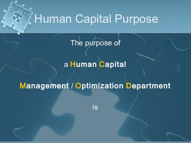 difference between human resource management and human capital management pdf