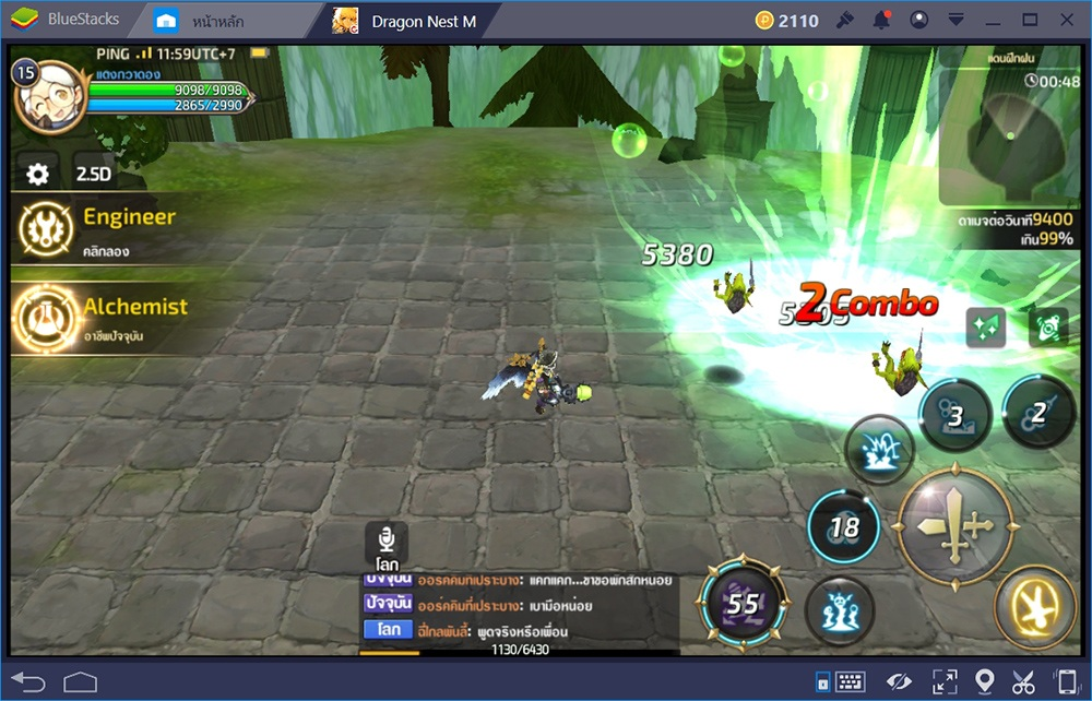dragon nest m academic guide