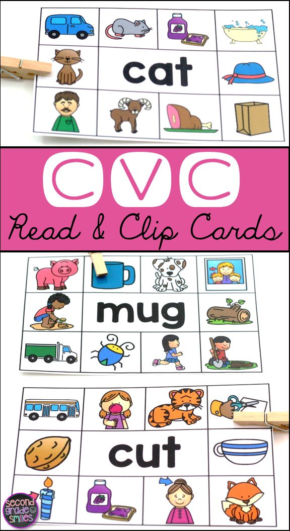 cvc words with b w pictures vowel a pdf