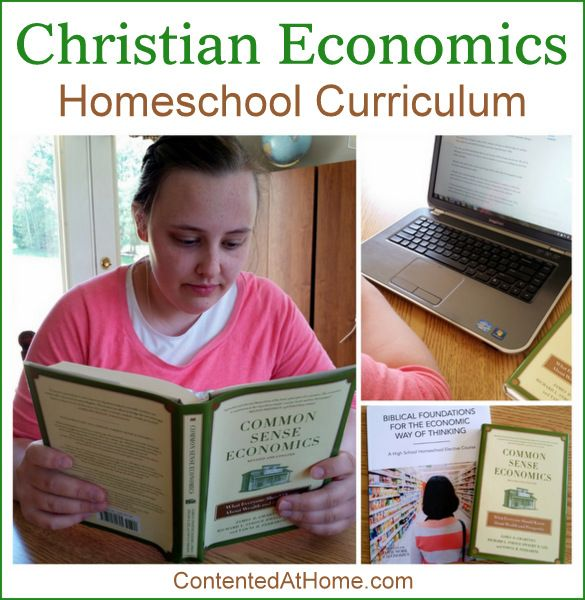 home economics senior high school curriculum guide