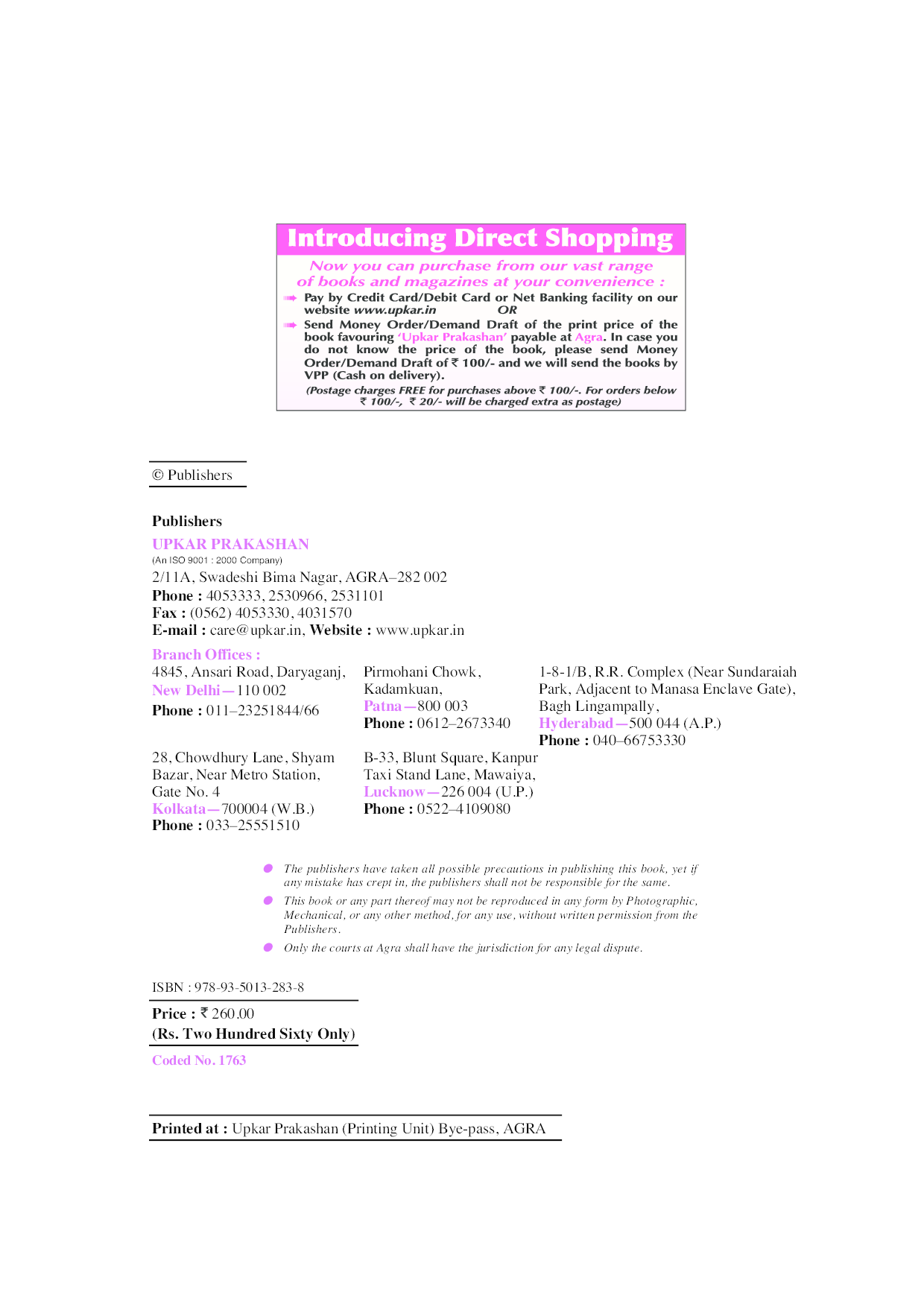 entrance exam for college reviewer pdf