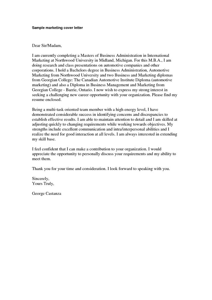 example of application letter of business ad