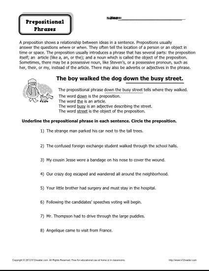 fill in the blanks prepositions worksheet with answers pdf