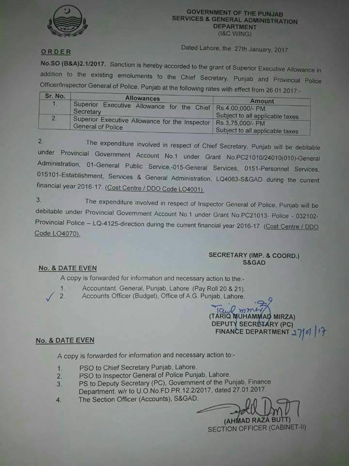 guidelines for the grant of uniform allowance